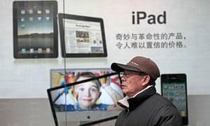 An iPad advert in Shanghai, China
