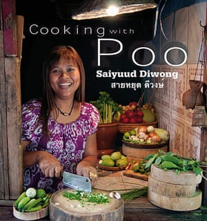 Diagram Prize: Cooking with Poo