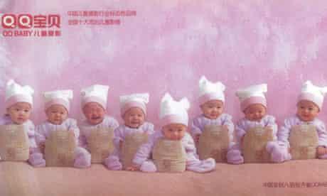 China surrogate babies