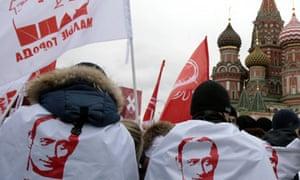 Nashi Kremlin