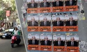 A street scene with posters of moderate Islamist Abdel-Moneim Abolfotoh