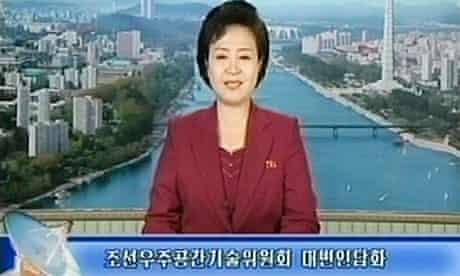 North Korean Television KRT news reader
