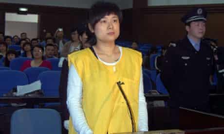 Wu-Ying