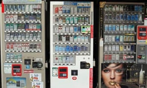 Cigarette machines in Kyoto Japan.