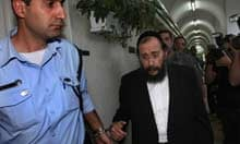 Former Rabbi Avrohom Mondrowitz