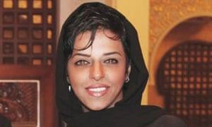 Reema Abdullah