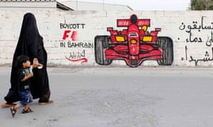 To match BAHRAIN-GRANDPRIX/PROTESTS