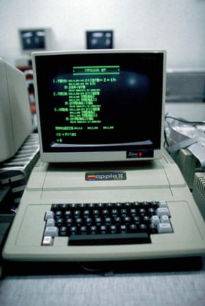 Home computers: Apple II computer in Shanghai, China in April 1985