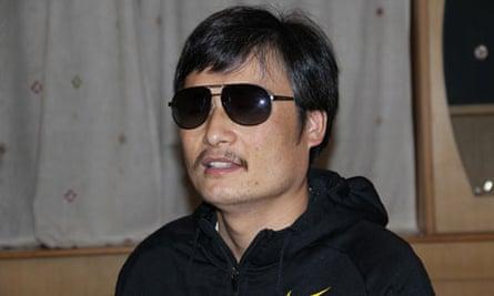 Chen Guangcheng family