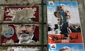 Mohamed Morsi poster