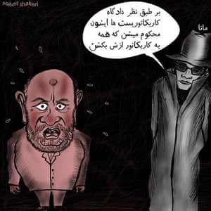 Iran cartoonist: Iran cartoonist5