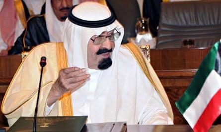 Gulf Co-operation Council summit in Riyadh