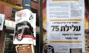Orthodox Jewish Brooklyn