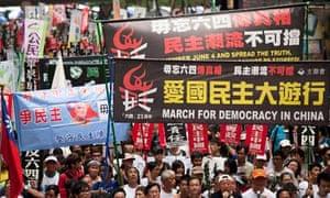 Hong Kong march commemorating Tiananmen Square