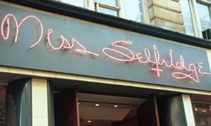 Miss Selfridge shop front