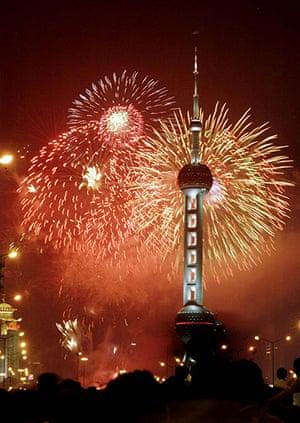 Elizabethans: Shanghai celebrates hand-over 1997