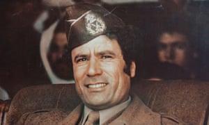 Muammar Gaddafi archive