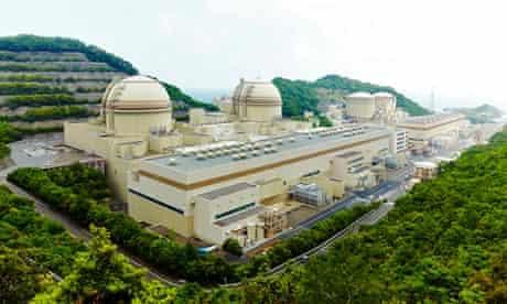 Oi nuclear power plant