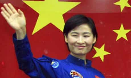 Astronaut Liu Yang