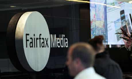 Fairfax Media foyer