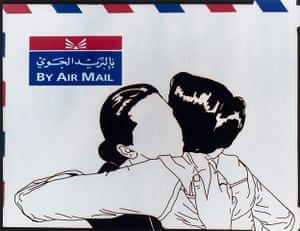 Middle Eastern Art at V&A: Artwork by Jowhara AlSaud. Airmail from the series Out of Line
