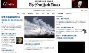 New York Times in Chinese