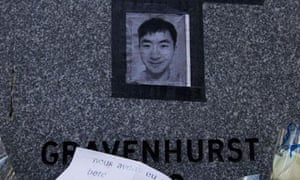 Montreal murder Lin Jun memorial
