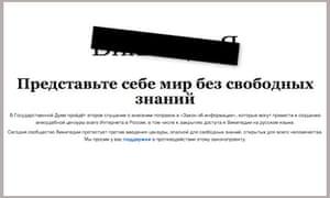 Wikipedia Russia