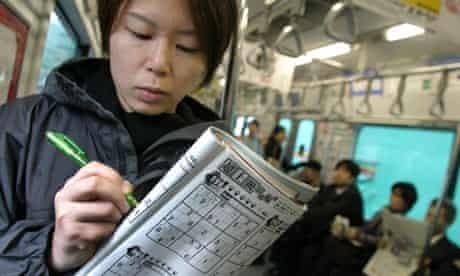 Japanese commuter