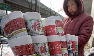 Chinese newspaper vendor