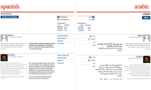 The Polyglot Guardian showing different languages and text directions
