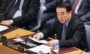 Chinese ambassador to UN