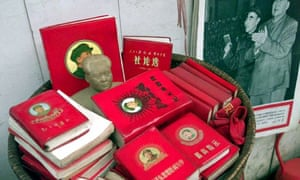 RED BOOKS AND MAO