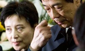 Gu Kailai and her husband, Bo Xilai