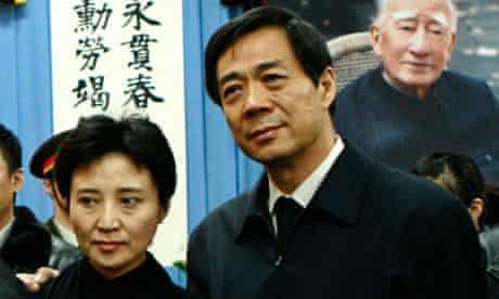 Gu Kailai and Bo Xilai 17/1/07