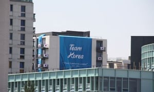 London Olympic village Korea banner