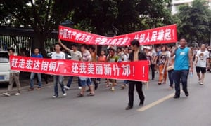 Shifang residents protest against plans to build a copper plant in the city