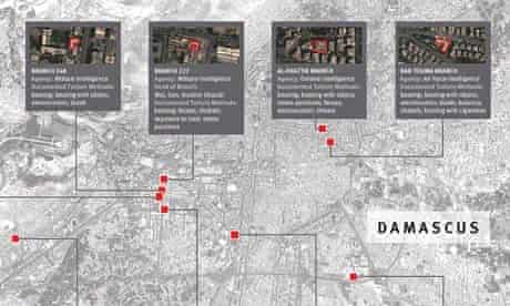 An image from Human Rights Watch's report on alleged torture facilities in Syria