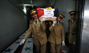 Syrian military hospital