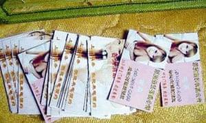 Prostitute cards in China