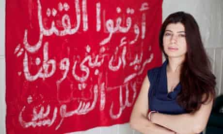 Rima Dali