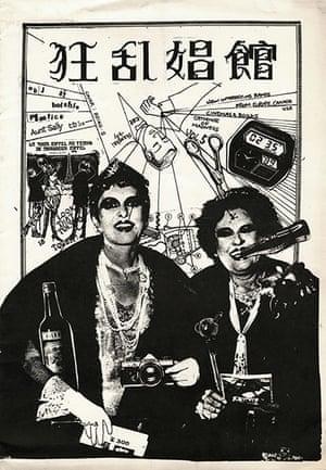 Punk Graphics: Japanese punk fanzine 'Insane Whorehouse', 1979