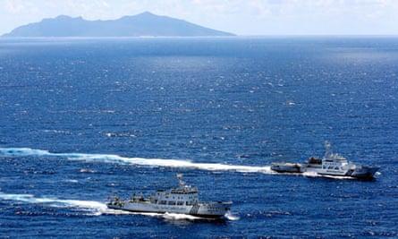 Chinese surveillance ship
