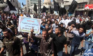 Palestinians protest in Gaza
