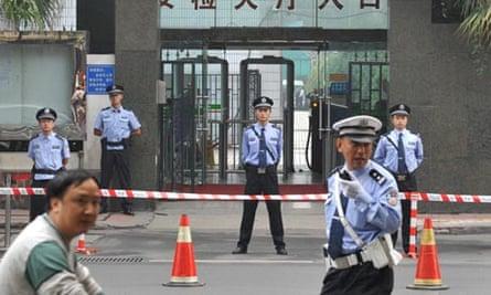 Wang Lijun trial in Chengdu