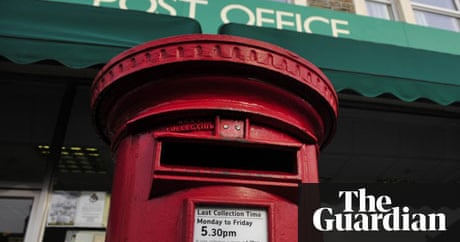 HSBC joins the banks using Post Office's counter culture