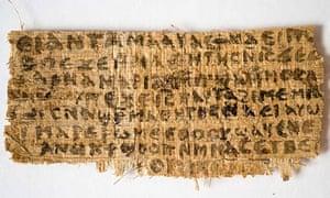 Papyrus text