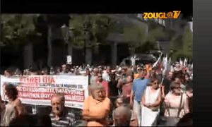 Protests in Athens, 26 September 2012
