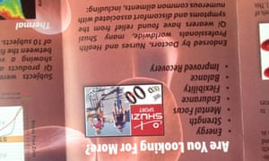 Shuzi jewellery leaflet