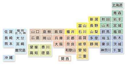 Asahi region chooser map
